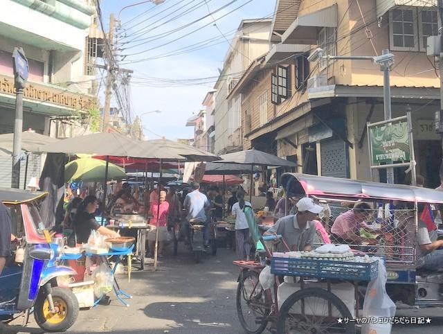 Trokmor Market バンコク 旧市街 オールドシティ 市場 (2)