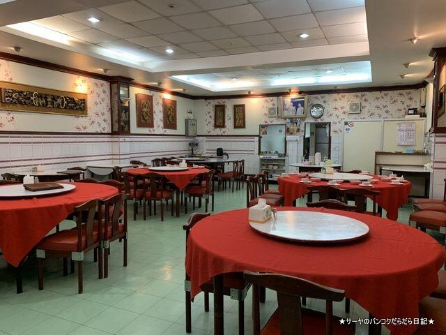 New Kuang Meng バンコク ヤワラート 豚の丸焼き (3)