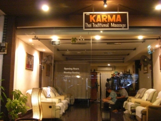 20091019 karma massage 1