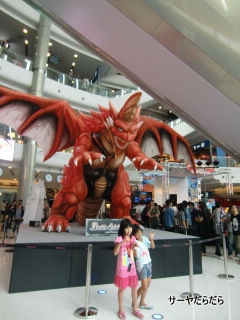 20111023 terminal 21 3