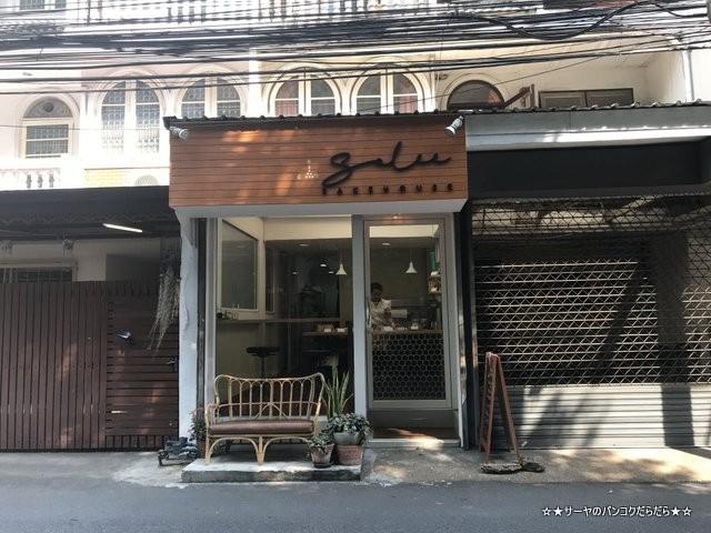 Salee Bakehouse ベーカリー バンコク  (7)