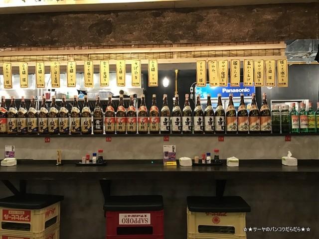 kenshin 剣心 Bangkok Japanese バンコク 和食 (12)