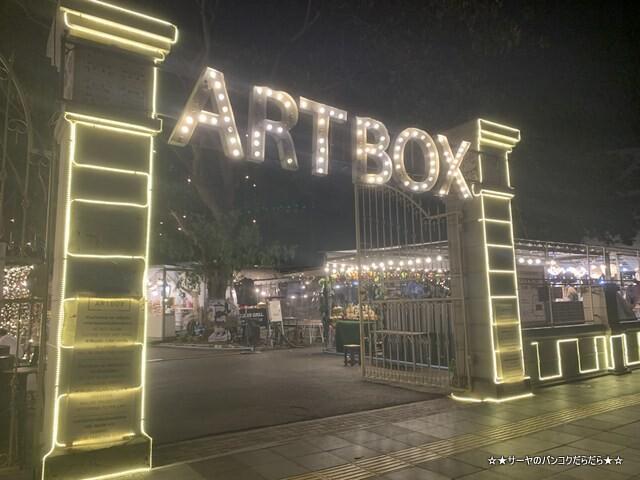 art box アートボックス バンコク ナナ (2)