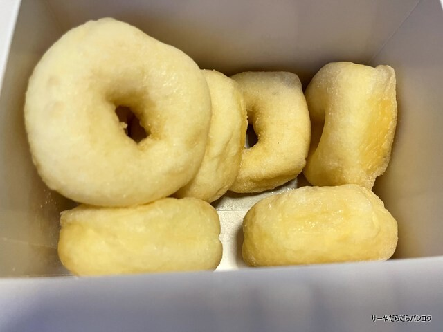 kunu donuts きぬドーナツ プロンポン (7)