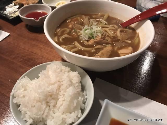 saiya さいや トンロー 居酒屋 和食 japanese (11)