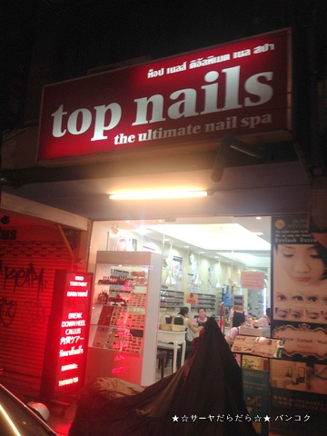 top nails トンロー バンコク