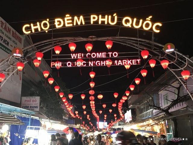 Phu quoc oi restaurant うに フーコック night market (2)