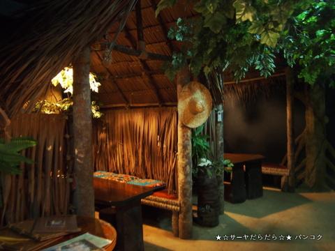 ジャングルバー パラオ Jungle bar palau