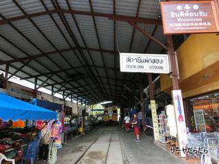 20120826 meaklong market 3