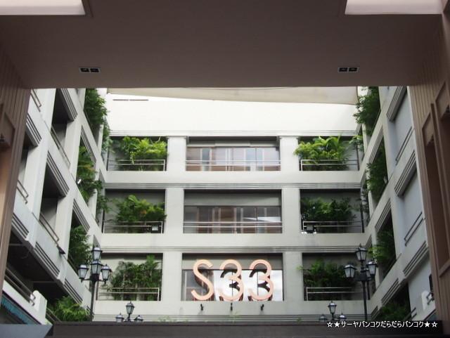 S33 hotel bangkok 便利