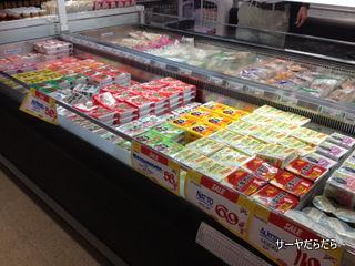 20120723 FUJI SUPER 4