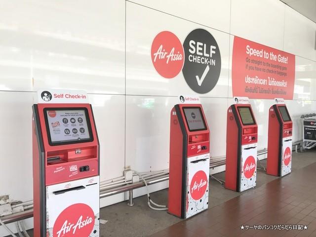 Air Asia エアアジア 自動チェックイン (2)
