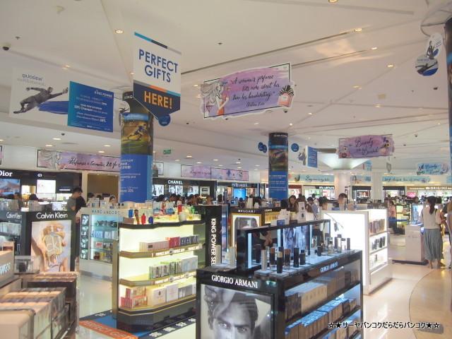 キングパワー バンコク 免税店