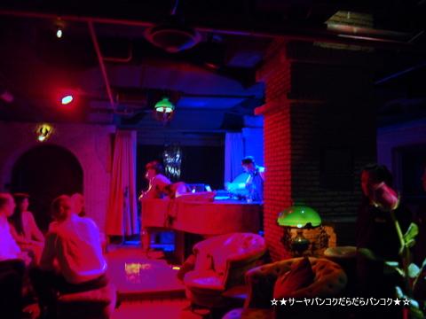 Maggie Choo's at Novotel Silom
