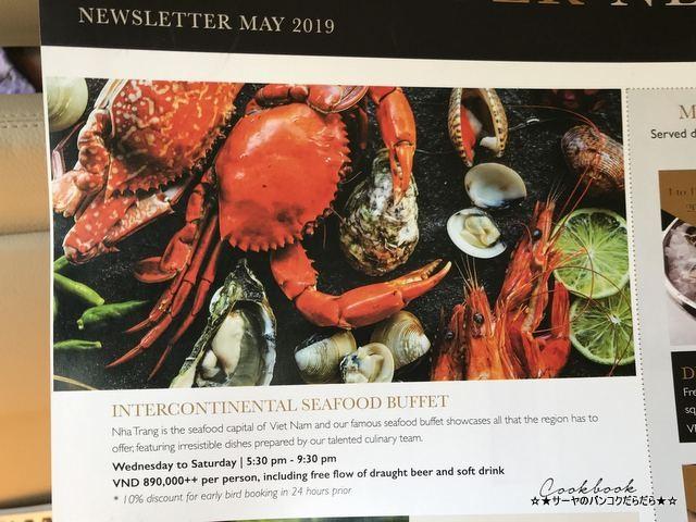 seafood buffet インターコンチネンタルニャチャン ビュッフェ (26)