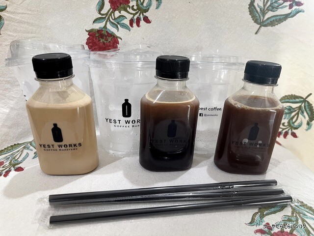Y'EST WORKS coffee roastery (3)
