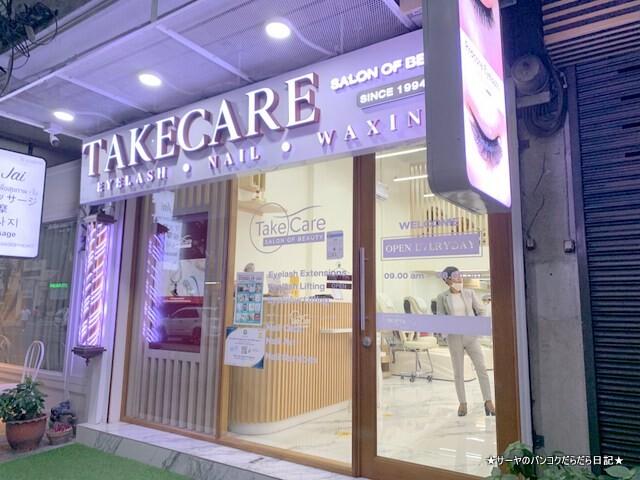 take care テイクケア バンコク bangkok (11)