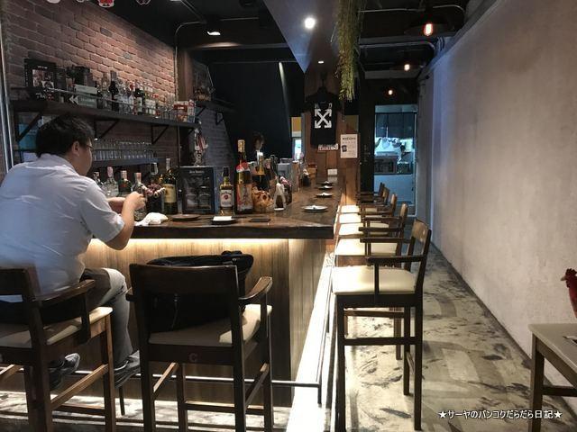 Teriyaki Bar Kellys ケリーズ プロンポン (1)