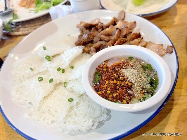 ベトナム料理 ハロン Vie Ha Long, Vietnamese Cuisine (5)