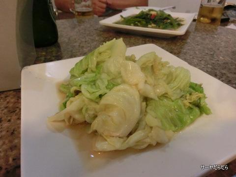 クアン シーフード バンコク レストラン