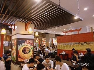 20100706 khong chay 7