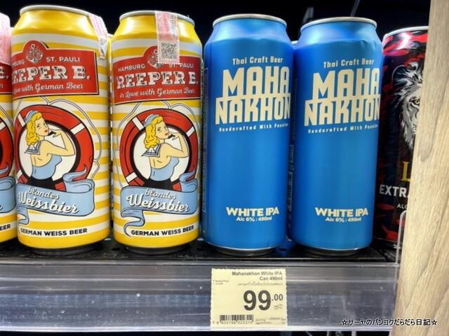 マハナコンビール バンコク BEER 美味しい (1)