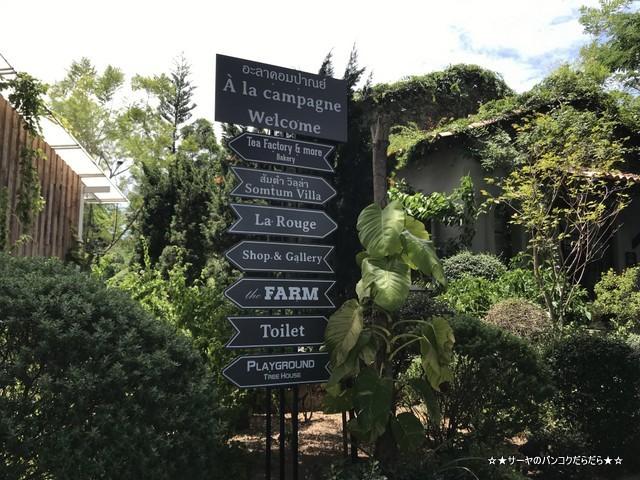 A LA CAMPAGNE アラカンパーニュ パタヤ オシャレ 施設 (2)