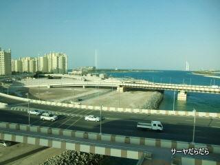 Palm Jumeirah Monorail 2
