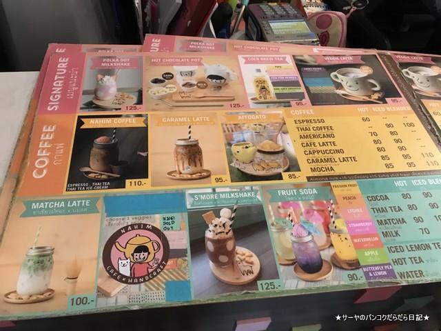 Nahim Cafe x Handcraft bangkok バンコクカフェ (3)