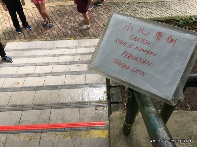 0 ポーリン温泉 Poring Hot Spring マレーシア (12)