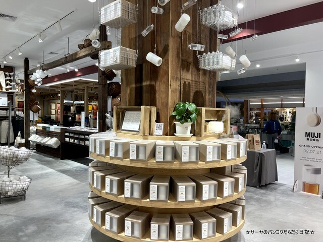 MUJI 無印良品 NEW CONCEPT STORE (22)