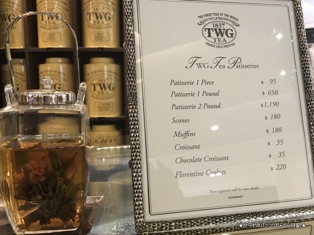 TWG Empolium 紅茶 専門店 タイ土産 (2)
