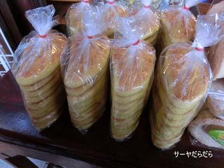 20120827 あんぱわー 5