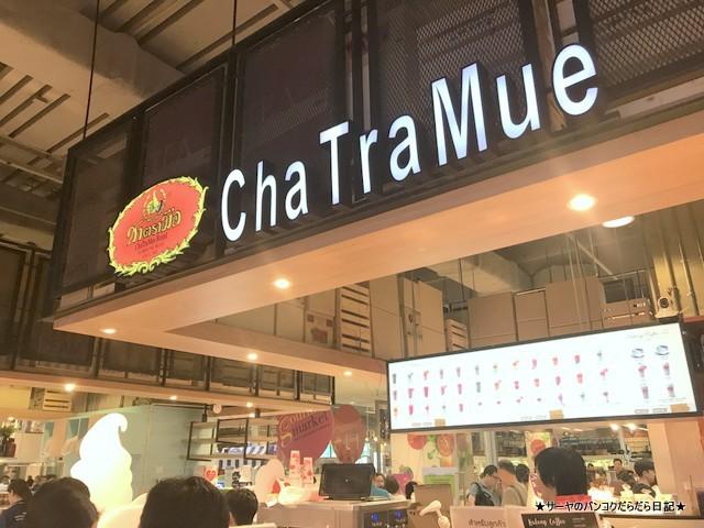 1老舗紅茶ブランドCha Tra Mue (7)