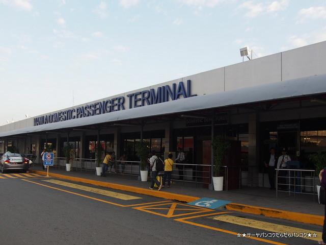 Manila Airport マニラ 第4ターミナル
