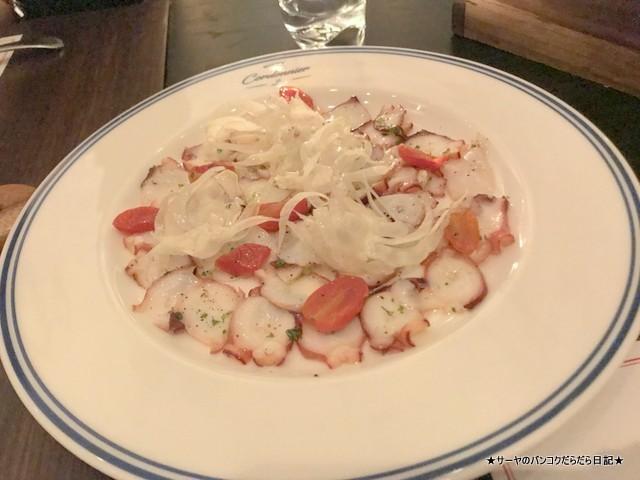 Brasserie Cordonnier NANA bangkokフレンチ タコ