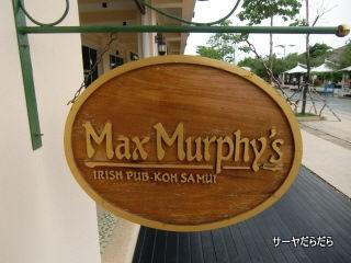 20120613 max murphy's 1