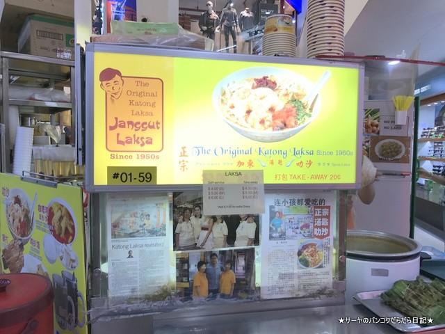 Janggut Laksa ラクサ シンガポール 美味しい (1)