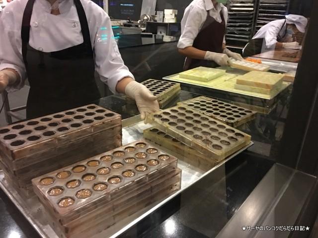 Chocolate Factory (3)