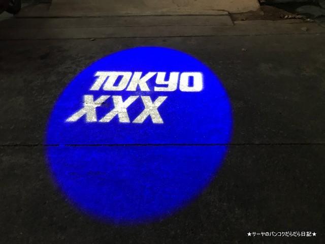 TOKYO XXX バンコク 焼肉 高級 美味しい 吉田さん