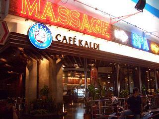 20061109 CAFE KALDI 1