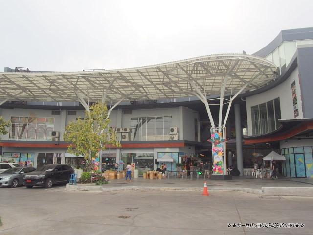 Metro Town Bangkok メトロ タウン バンコク Kalapapruk