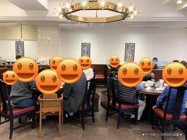 東魁楼本館 中国料理