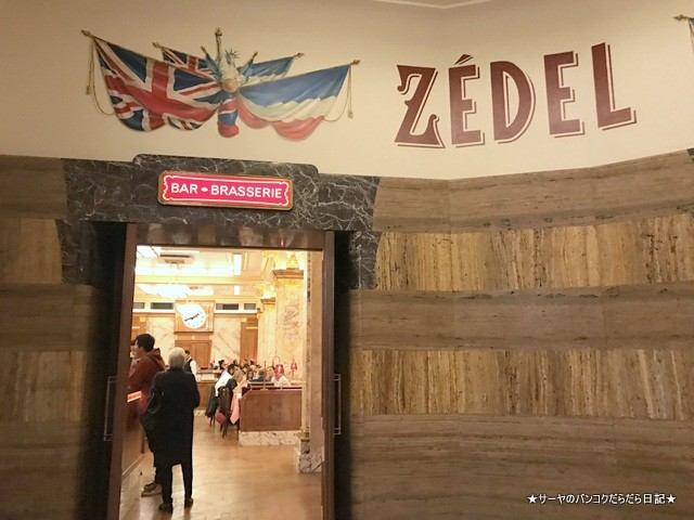 21 ZEDEL ロンドン ピカデリー フレンチ (9)
