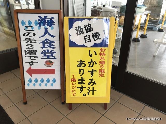 海人食堂 うみんちゅしょくどう 沖縄 読谷 美味しい 安い (4)