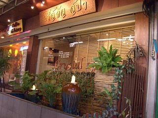 20060317 crystal spa 1