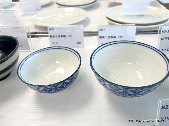 みのはん iwato minohoan 茶器 (4)