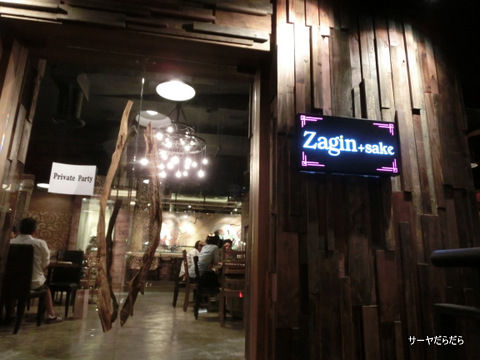 20121217 zagin + sake バンコク レストラン 1