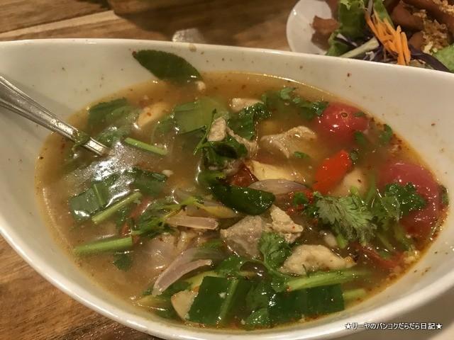 zapzap isarn イサーン料理レストラン タイ料理 (1)
