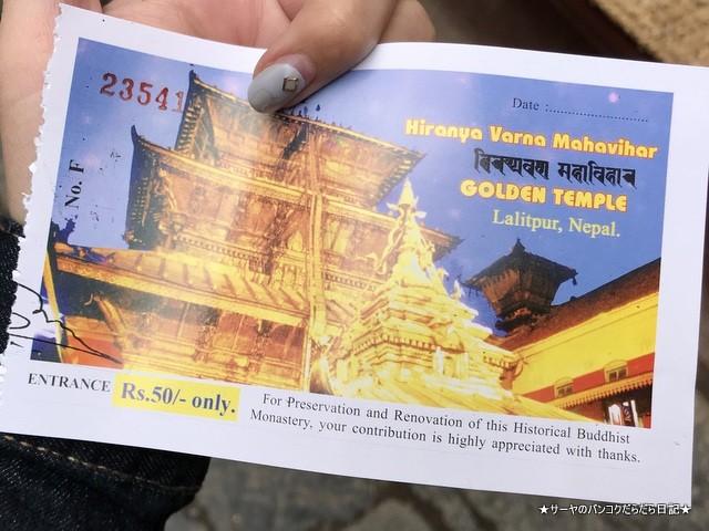 パタン ゴールドテンプル 金閣寺 ネパール (11)